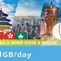 China&Hong-kong&Macao-1GB