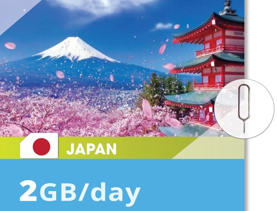 Japan-2-GB