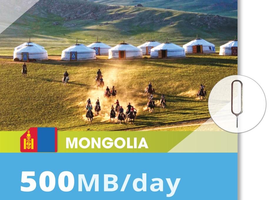Mongolia-500-MB