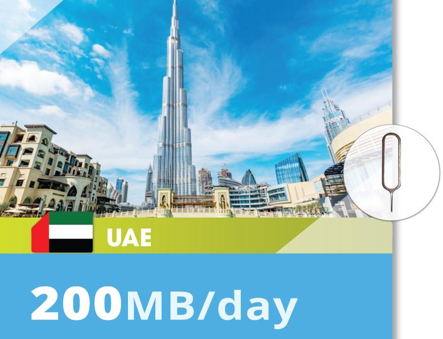 UAE-200MB
