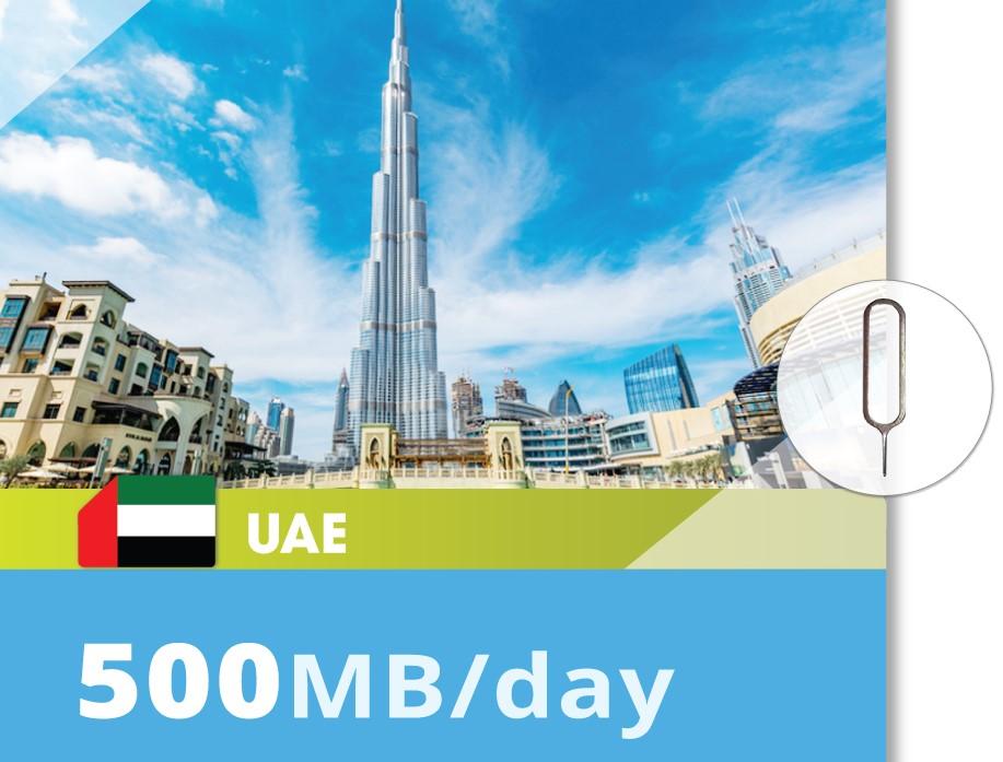 UAE-500MB